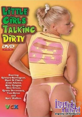 Has touched dirtytalkgirls recommend