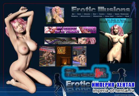 urkel.eroticillusions - full site rip