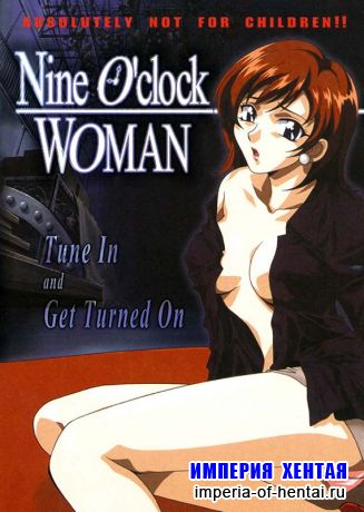 Nine O'clock Woman Vol.1-3