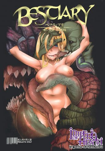 (C80) [DA HOOTCH (Various)] Bestiary -Monster Daihyakka- (Original)