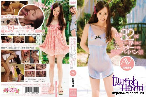 Hana Shima Sayaka - Sensitive Shaved daughter AV debut is too slender as Avala floats [DVDRip FullHD 1080p]