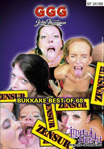 GGG - Bukkake Best Of 68 (2016) DVDRip