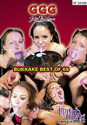 GGG - Bukkake Best Of 69 (2016) DVDRip