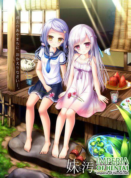 [Hentai Game] 妹を汚した記憶