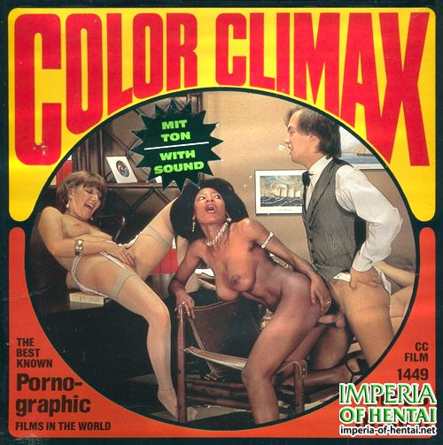 Color Climax Film No.1449 – Disco Desire